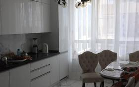 5-комнатная квартира, 165 м², 13/14 этаж, Кабанбай батыра 7 за 95 млн 〒 в Нур-Султане (Астана), Есиль р-н