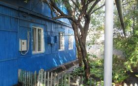 3-комнатный дом, 57.5 м², 6.51 сот., Магаданская 54 за ~ 15.1 млн 〒 в Алматы, Алмалинский р-н