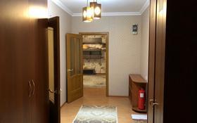 2-комнатная квартира, 78 м², 5/5 этаж помесячно, Авангард-4 21а за 160 000 〒 в Атырау, Авангард-4