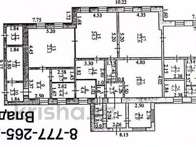 Здание, площадью 420 м², Мызы 1Е за 10.2 млн 〒 в Усть-Каменогорске — фото 2