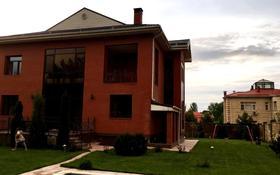 6-комнатный дом поквартально, 350 м², 8 сот., Аспан Тау за 1.3 млн 〒 в Алматы, Бостандыкский р-н