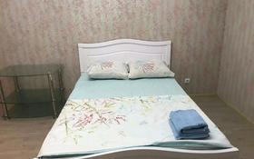 2-комнатная квартира, 85 м², 4/12 этаж посуточно, Кабанбай батыра 5/1 — Коргалжын за 12 000 〒 в Нур-Султане (Астана), Есиль р-н