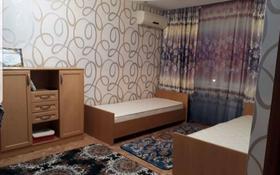 1-комнатная квартира, 32 м², 5/5 этаж помесячно, улица Лободы 31 за 60 000 〒 в Караганде, Казыбек би р-н