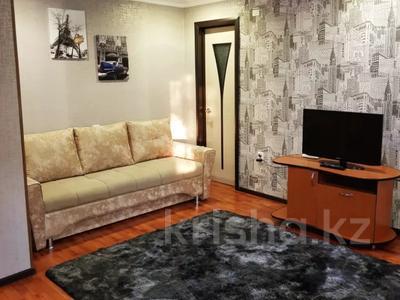 2-комнатная квартира, 55 м², 2/5 этаж посуточно, Павлова 11 — Димитрова за 8 000 〒 в Павлодаре — фото 2