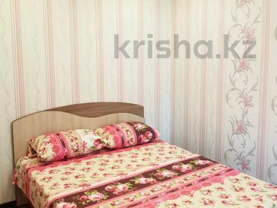2-комнатная квартира, 55 м², 2/5 этаж посуточно, Павлова 11 — Димитрова за 8 000 〒 в Павлодаре — фото 6