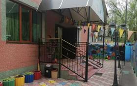 Офис площадью 255 м², мкр Коктем-1, Габдуллина 53Б за 77 млн 〒 в Алматы, Бостандыкский р-н