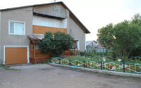 6-комнатный дом, 150 м², 10 сот., Мира за 26 млн 〒 в Макинске