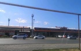 Участок 12.5 соток, Райымбек Батыра 57 за 23 млн 〒 в Бесагаш (Дзержинское)