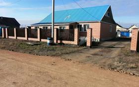 6-комнатный дом, 200 м², 10 сот., Бирлик Курайлы 25 — Курайлы25 за 25 млн 〒 в Кокшетау
