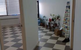 Офис площадью 20 м², мкр. Алмагуль, Алмагуль за 60 000 〒 в Атырау, мкр. Алмагуль