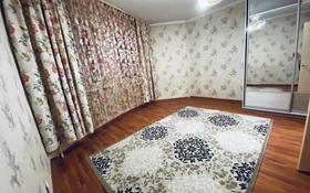 3-комнатная квартира, 86 м², 9/9 этаж, Б. Момышулы 25 за 27.8 млн 〒 в Нур-Султане (Астана), Алматы р-н