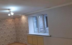3-комнатная квартира, 62 м², 5/9 этаж помесячно, 1микрорайон ( район кожзавод) за 80 000 〒 в Семее