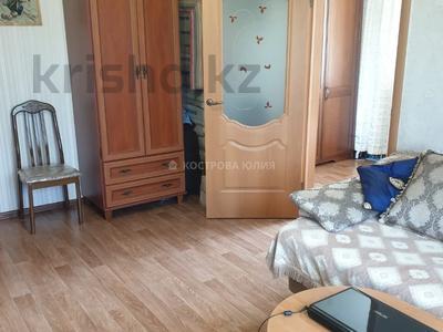 2-комнатная квартира, 41 м², 4/4 этаж, Бухар Жырау — Манаса за 18.4 млн 〒 в Алматы, Бостандыкский р-н — фото 3