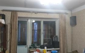 1-комнатная квартира, 29 м², 3/4 этаж, Колбасшы Койгельды за 6.8 млн 〒 в Таразе