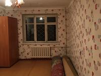 2-комнатная квартира, 44 м², 1/4 этаж помесячно