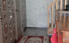 6-комнатный дом, 160 м², 4 сот., Введенский переулок — Каирбекова за 19.5 млн 〒 в Костанае