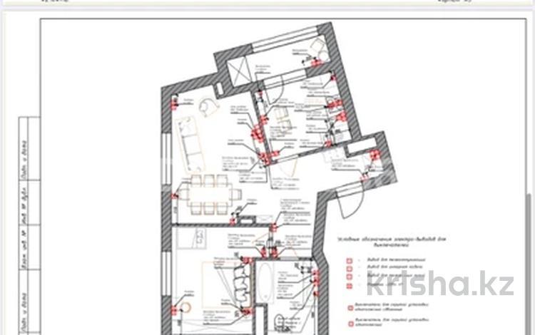 2-комнатная квартира, 64 м², 7/9 этаж, E 49 улица 3 за 35 млн 〒 в Нур-Султане (Астана)