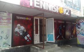Магазин площадью 150 м², Томаровского 1 — Кульджинский тракт за 375 000 〒 в