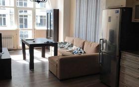2-комнатная квартира, 55 м², 6/10 этаж, Стефана Зубалашвили 37 за ~ 20.6 млн 〒 в Батуми