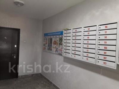 1-комнатная квартира, 45 м², 13/16 этаж, Алматы 2 за 13.5 млн 〒 в Нур-Султане (Астана), Есиль р-н — фото 2