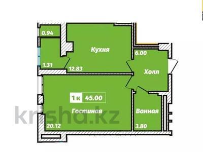 1-комнатная квартира, 45 м², 13/16 этаж, Алматы 2 за 13.5 млн 〒 в Нур-Султане (Астана), Есиль р-н — фото 5