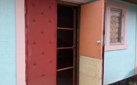 Помещение площадью 13 м², Муканова — Гоголя за 10 000 〒 в Алматы, Алмалинский р-н