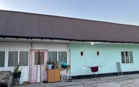 7-комнатный дом, 150 м², 5 сот., Грушевая 43 за 27 млн 〒 в Алматы, Наурызбайский р-н