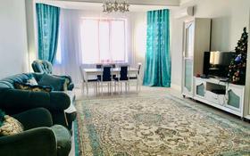 4-комнатная квартира, 186 м², 4/6 этаж помесячно, Кайыма Мухамедханова 7 за 550 000 〒 в Нур-Султане (Астана), Есиль р-н