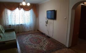 1-комнатная квартира, 33 м², 6/9 этаж посуточно, улица Камзина 74 — Камзина Шевченко за 4 500 〒 в Павлодаре