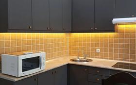 2-комнатная квартира, 55 м² посуточно, Торайгырова 81 — Короленко за 14 000 〒 в Павлодаре