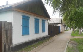 3-комнатный дом, 37.5 м², 2.9 сот., Толстого 13 — Академика Сатпаева за 6.5 млн 〒 в Павлодаре