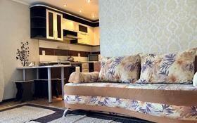 2-комнатная квартира, 43 м², 1/5 этаж посуточно, Гоголя за 9 000 〒 в Костанае