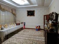 8-комнатный дом, 270 м², 8 сот., За 8 мкр 60 за 43 млн 〒 в Таразе