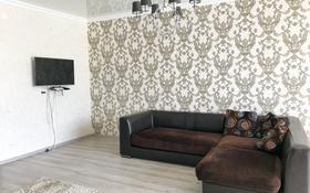 1-комнатная квартира, 50 м², 5/25 этаж посуточно, 11 мкр 112 В за 9 000 〒 в Актобе