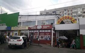 Контейнер площадью 14 м², проспект Райымбека — Розыбакиева за 800 000 〒 в Алматы