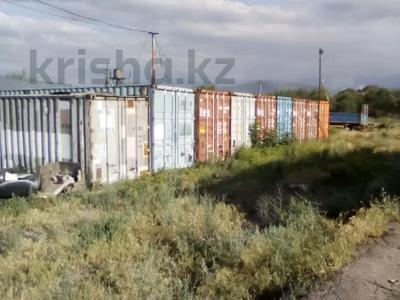 Промбаза 1.5 га, Байтерек за 80 млн 〒 в Алматы — фото 4