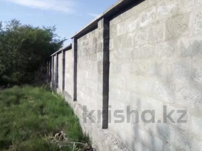 Промбаза 1.5 га, Байтерек за 80 млн 〒 в Алматы — фото 22