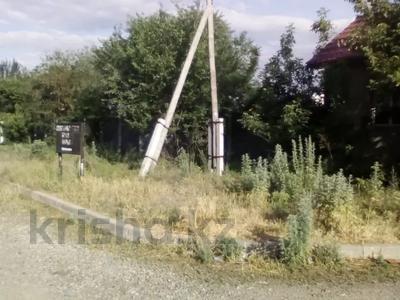 Промбаза 1.5 га, Байтерек за 80 млн 〒 в Алматы — фото 23
