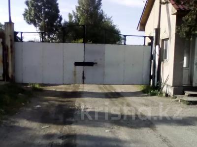 Промбаза 1.5 га, Байтерек за 80 млн 〒 в Алматы — фото 5