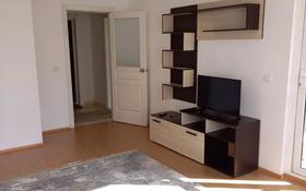 3-комнатная квартира, 83.3 м², 8/9 этаж посуточно, Аккент 7 за 15 000 〒 в Алматы, Алатауский р-н