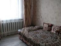 1 комната, 6 м²