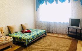 1-комнатная квартира, 45 м², 2 этаж по часам, Куйши Дина 24 за 750 〒 в Нур-Султане (Астана), Алматы р-н