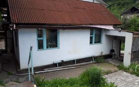 2-комнатный дом, 32 м², 3.7 сот., Сарсенбаева 75 за 15 млн 〒 в Алматы, Медеуский р-н