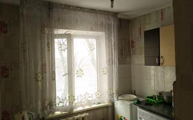 2-комнатная квартира, 46 м², 4/4 этаж, Казахстанская 143-147 за 11.2 млн 〒 в Талдыкоргане