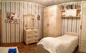 4-комнатная квартира, 85 м², 3/5 этаж, Каблиса Жырау — Балапанова за 23 млн 〒 в Талдыкоргане