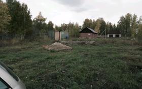 Участок 10 соток, МКР Орман за 10 млн 〒 в Петропавловске