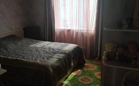 2-комнатная квартира, 53 м², 3 мкр за 13 млн 〒 в Талдыкоргане