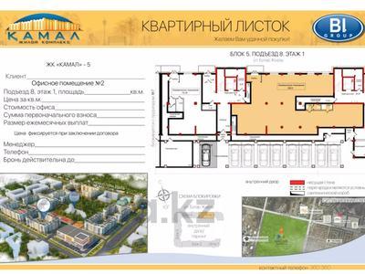 Магазин площадью 225 м², Букар Жырау 36 — Е-356 за ~ 123.8 млн 〒 в Нур-Султане (Астана), Есиль р-н