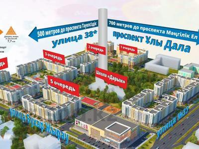 Магазин площадью 225 м², Букар Жырау 36 — Е-356 за ~ 123.8 млн 〒 в Нур-Султане (Астана), Есиль р-н — фото 2