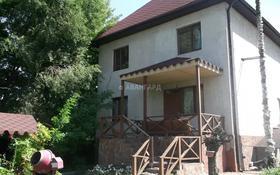 5-комнатный дом, 180 м², 12 сот., Покровка — Комсомольская за 27 млн 〒 в Алматинской обл.